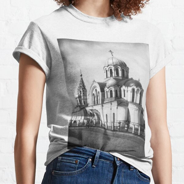 Москва, Казанская церковь у Калужских ворот. 1876-1886, архитектор Н. В. Никитин (1828-1913). Взорвана в 1972. Classic T-Shirt