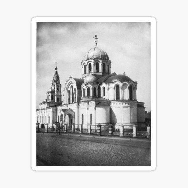 Москва, Казанская церковь у Калужских ворот. 1876-1886, архитектор Н. В. Никитин (1828-1913). Взорвана в 1972. Sticker