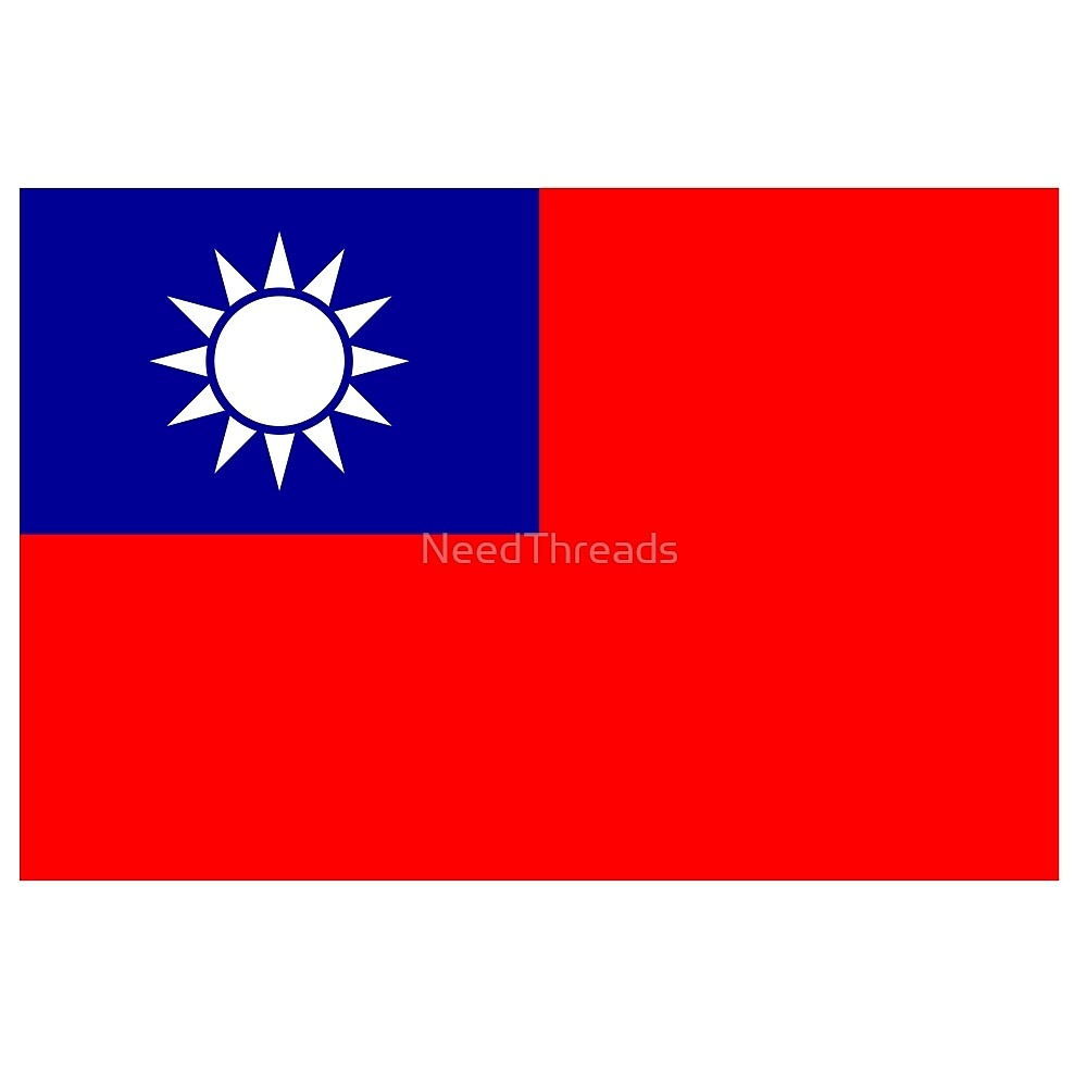Republic Of China Flag by NeedThreads