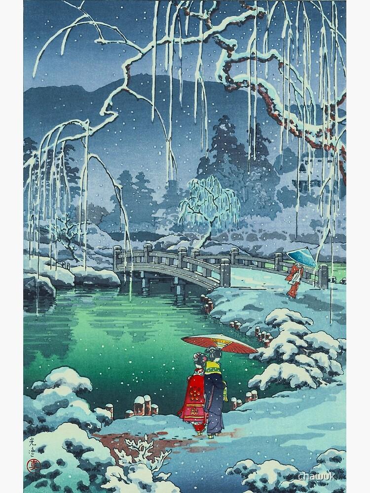 """Japanese Woodblock Print Ukiyo-e - """"Spring Snow at Maruyama, Kyoto"""" by Tsuchiya Koitsu by chawuk"""