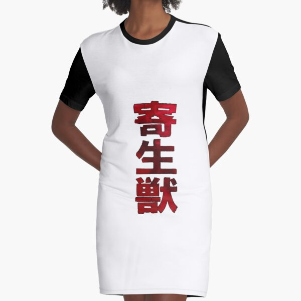 Parasyte Logo Graphic T-Shirt Dress
