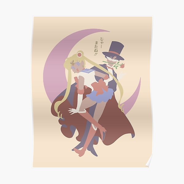 Classic Moon Love Poster