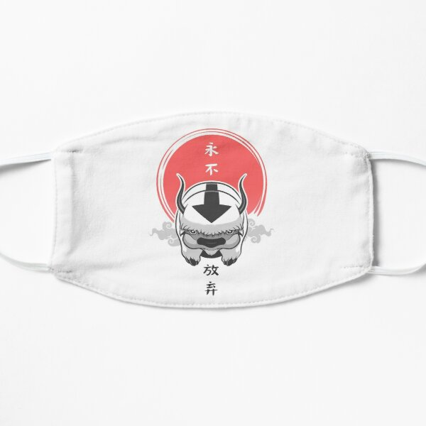 Avatar: the last airbender Flat Mask