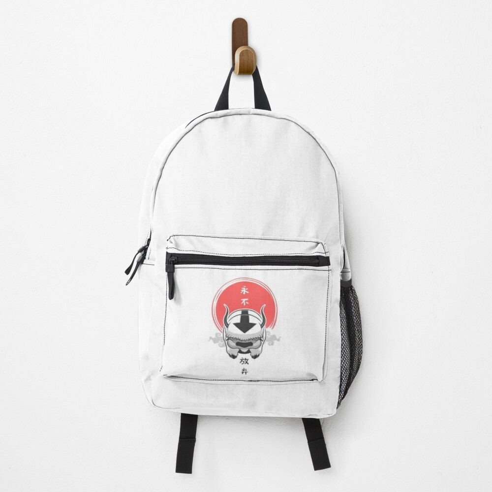 Avatar: the last airbender Backpack