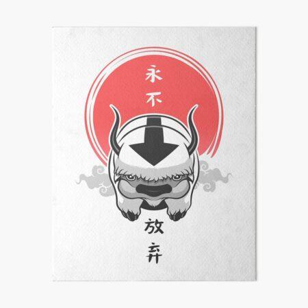 Avatar: the last airbender Art Board Print