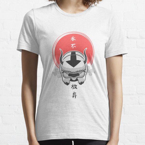 Avatar: the last airbender Essential T-Shirt
