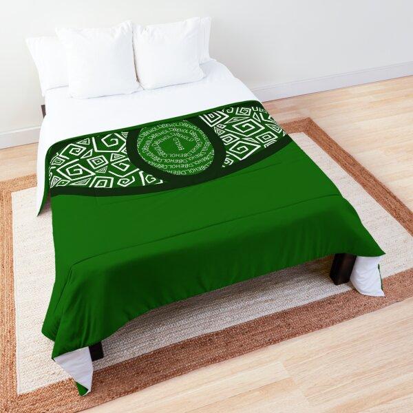 The Ceaseless Watcher Comforter