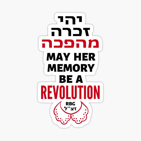 Ruth Bader Ginsburg ZT''L May Her Memory Be a Revolution Sticker
