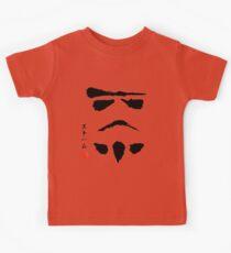 Star Wars Stormtrooper Minimalistic Painting Kids Tee
