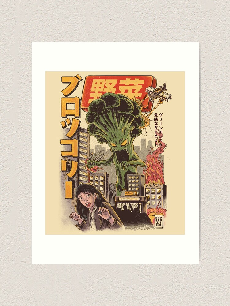 Alternate view of THE BROCCOZILLA Art Print