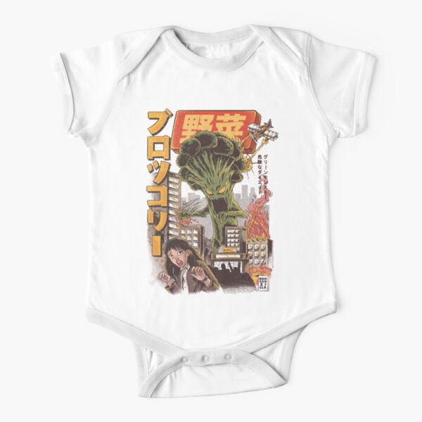THE BROCCOZILLA Short Sleeve Baby One-Piece