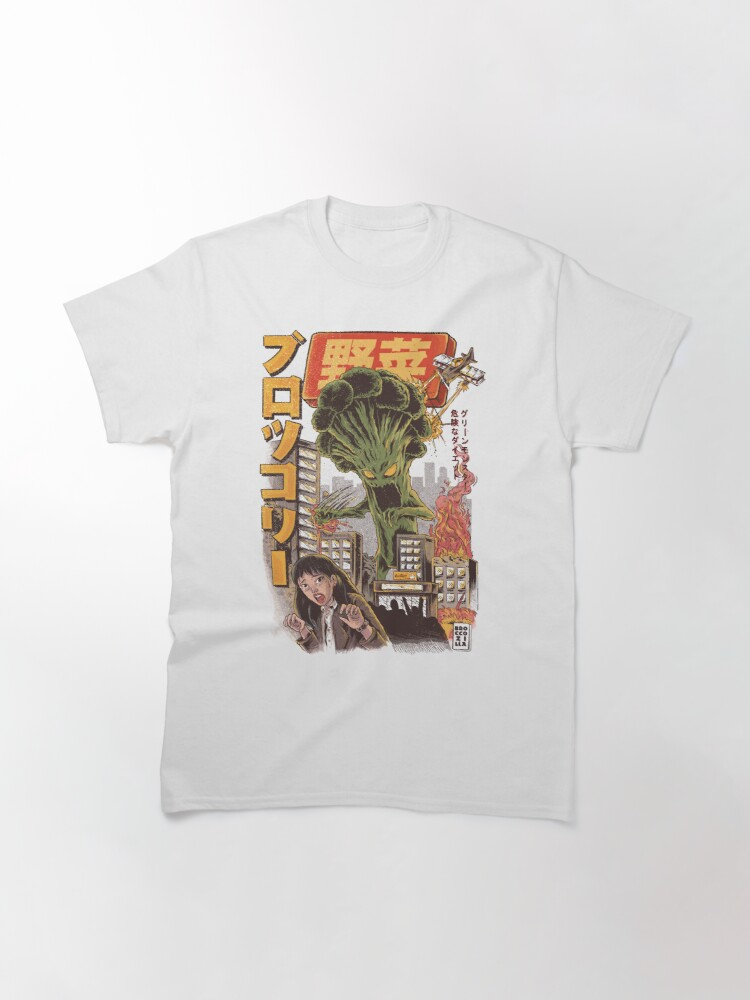 Alternate view of THE BROCCOZILLA Classic T-Shirt