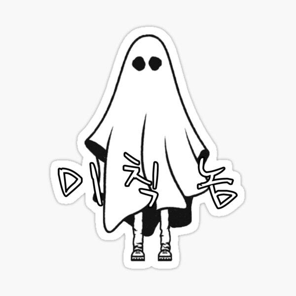 STRAY KIDS SKZ EX 미친 놈  Sticker