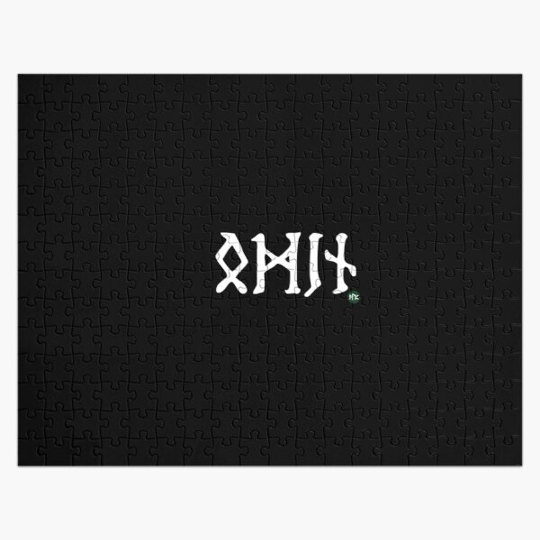 Odin in runes Jigsaw Puzzle