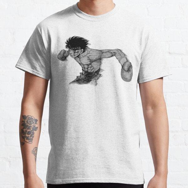 God of Wind Classic T-Shirt