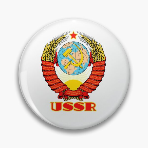 Communist pinback button All Power to the Soviets Vintage Red /& Gold USSR