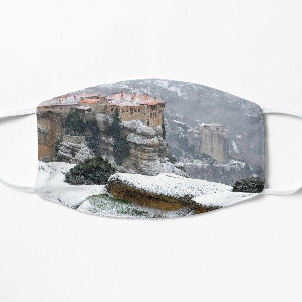 Varlaam and Rousanou Flat Mask