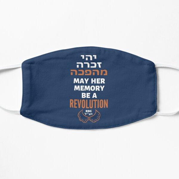 Ruth Bader Ginsburg ZT''L May Her Memory Be a Revolution Mask