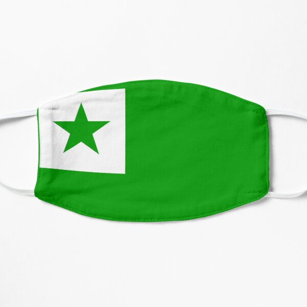 Flag of Esperanto Flat Mask