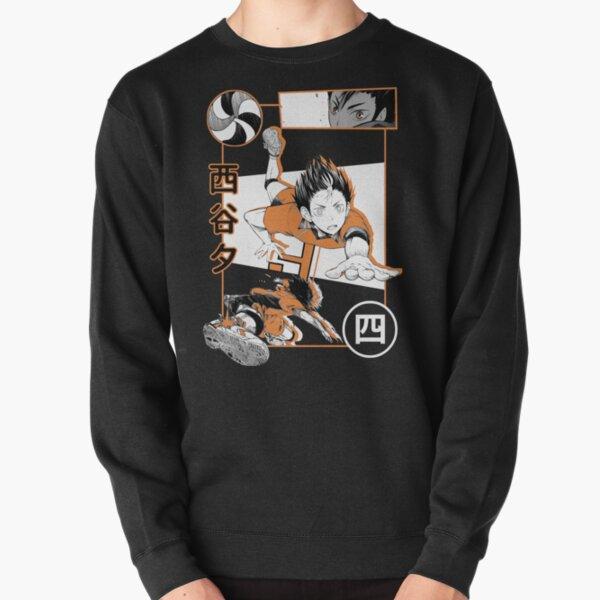 Haikyuu Nishinoya Pullover Sweatshirt