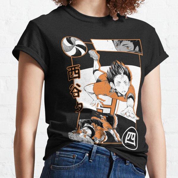 Haikyuu Nishinoya Classic T-Shirt
