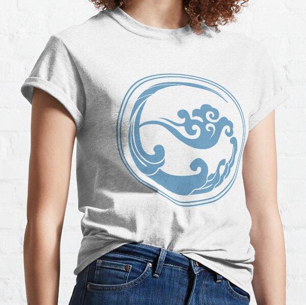 Gusu Lan Sekte Classic T-Shirt