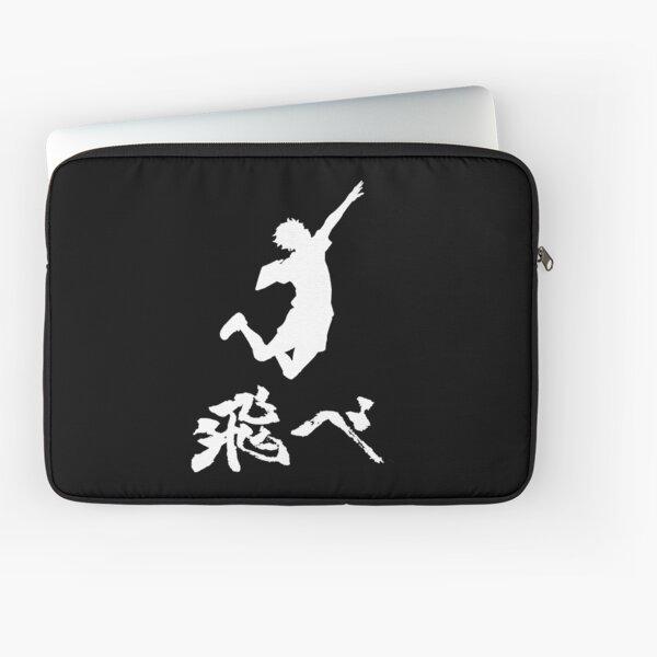 Haikyuu Hinata Tobe(FLY) WHITE Laptop Sleeve