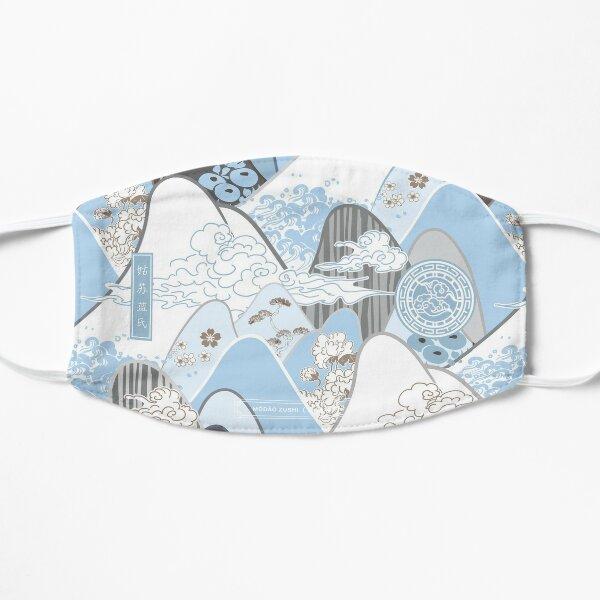 GusuLan Mask [Gusu Mountain] Flat Mask
