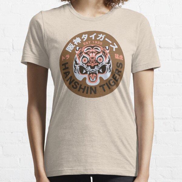 Hanshin Tigers - Vintage JPB Essential T-Shirt