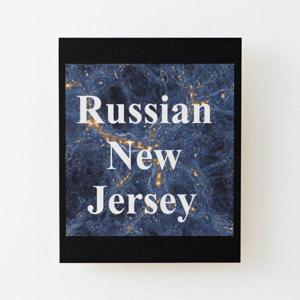 Russian New Jersey Wood Mounted Print
