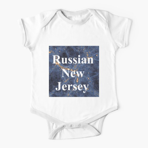 Russian New Jersey Short Sleeve Baby One-Piece
