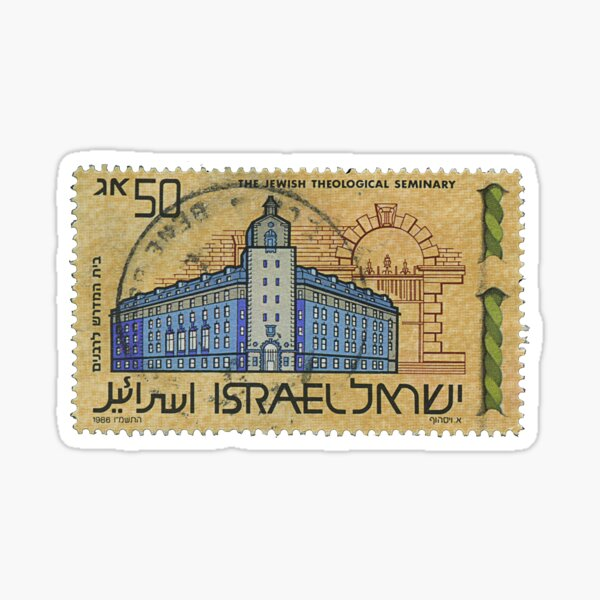 Stamp › The Jewish Theological Seminary Sticker