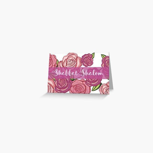 Flowerish Shabbat Shalom Greeting Card