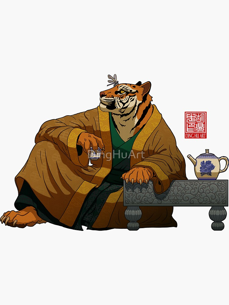 Lounging Tiger, Perching Dragon (fly) by DingHuArt