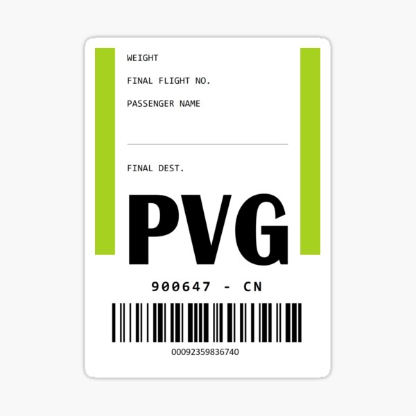 Shanghai Pudong International Airport Luggage Tag Sticker
