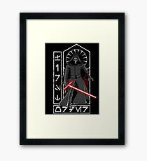 Knight of Ren (Alternate) Framed Print