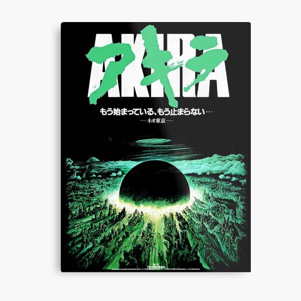 Akira Green Japanese Cyberpunk City Explosion Metal Print