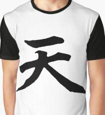 Akuma gouki logo Graphic T-Shirt