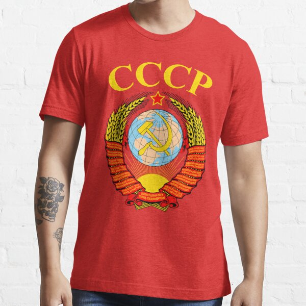 Soviet Union Emblem CCCP Red Star Hammer And Sickle Essential T-Shirt