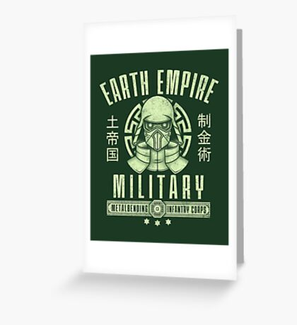 Avatar Earth Empire Greeting Card
