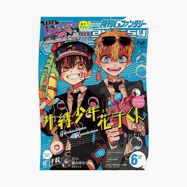 Hanako Kun!!!Jibaku Shounen Hanako Kun Poster