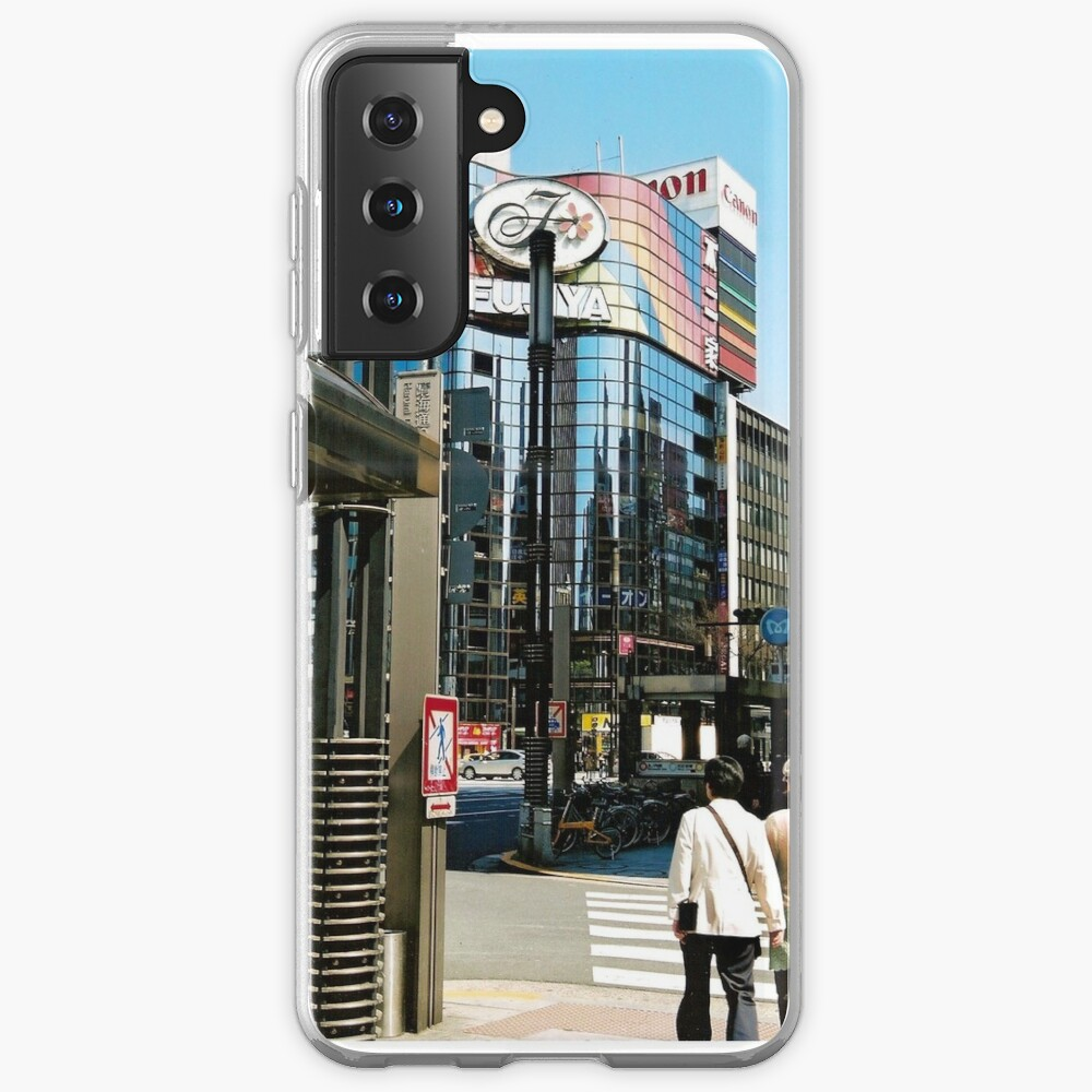 Ginza in the Spring. Case & Skin for Samsung Galaxy