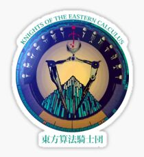 Knights of the Eastern Calculus - Serial Experiments Lain [light] Sticker