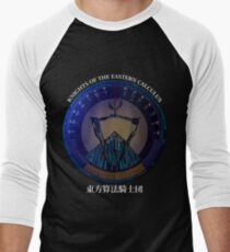 Knights of the Eastern Calculus - Serial Experiments Lain [dark] Men's Baseball ¾ T-Shirt