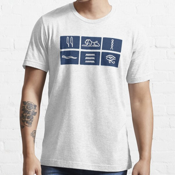 Only Connect Essential T-Shirt
