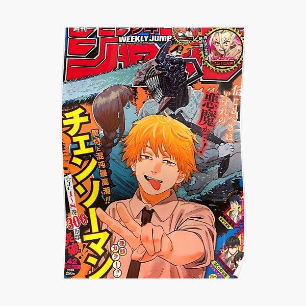 Shonen Jump - Homme à la tronçonneuse Poster