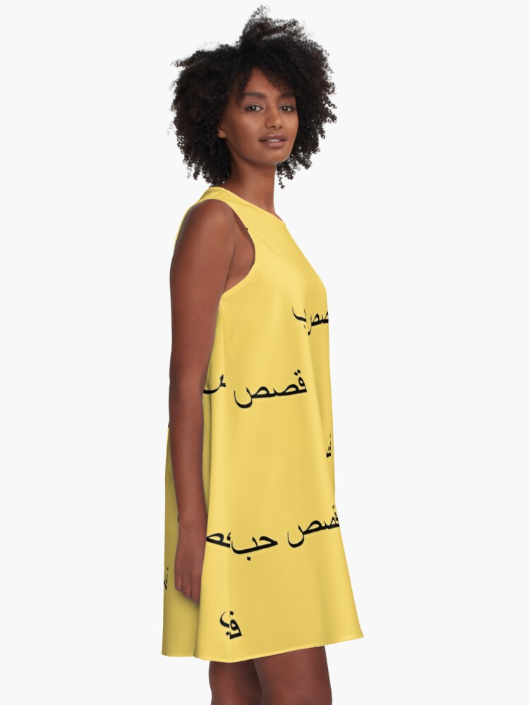 Alternate view of قصص حب_Love stories black Print and fabric تي شيرت A-Line Dress