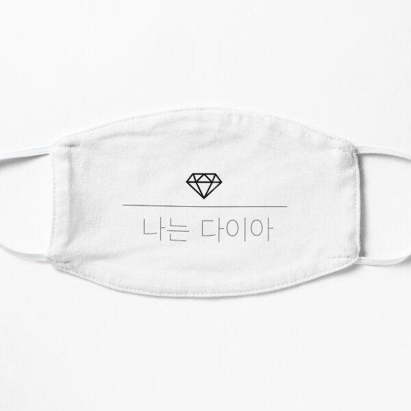 I'm a diamond (나는 다이아)  Mask