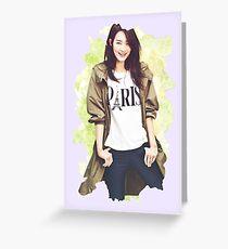 Shin Min Ah Greeting Card