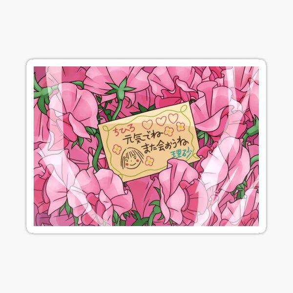 Tarjeta de flores Pegatina